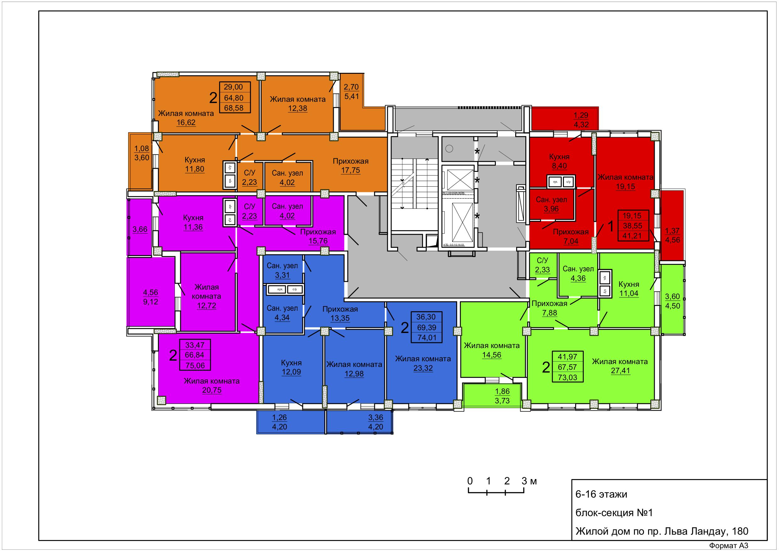 секция 1, 6-16 этаж