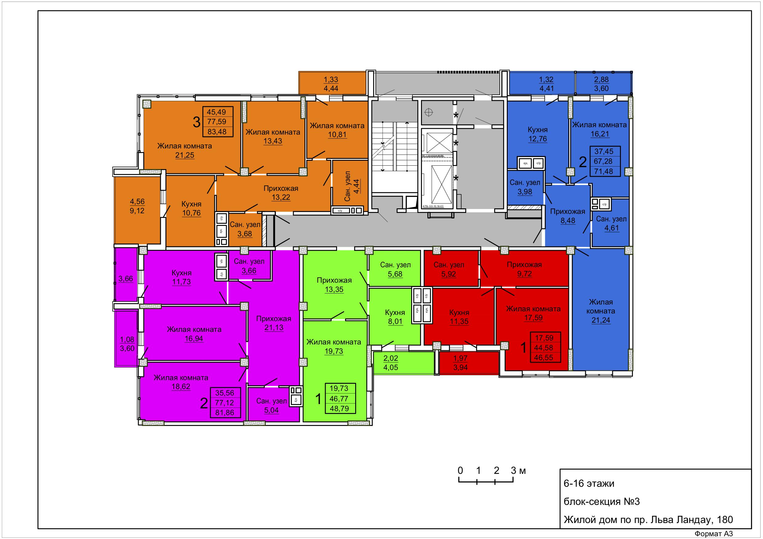 Секция 3 6-16 этаж