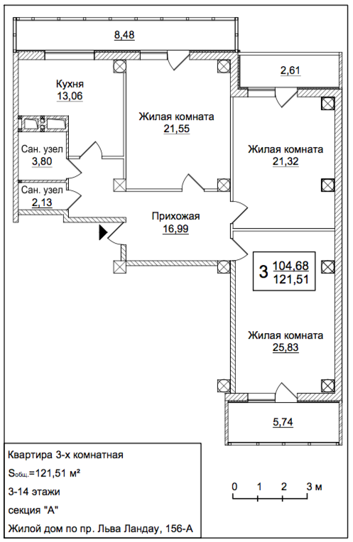 Трикімнатні квартири